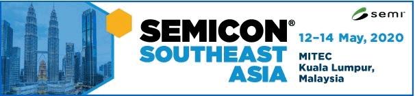 Visit Adimec at Semicon SEA Malaysia in booth #1081