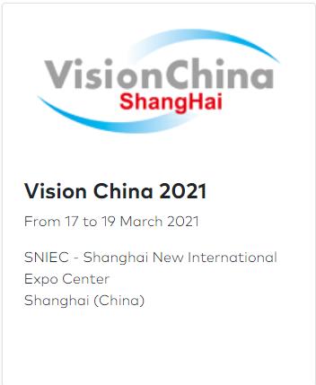 Adimec at Vision China 2021