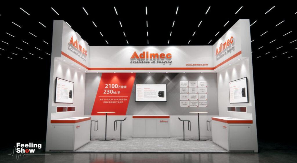 Admec booth VisionChina Shenzen 2021