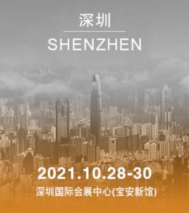 Adimec at VisionChina Shenzen 2021